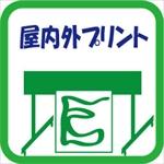 トータルデザイン ゼニヤ
